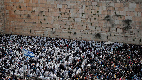 Seeing Jerusalem is not impossible this holiday season