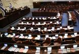 המליאה מתכנסת לקראת הצעת החוק של פיזור הכנסת