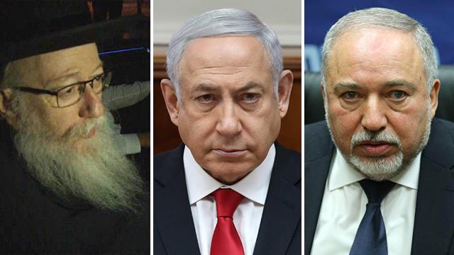 Yaakov Litzman, Benjamin Netanyahu