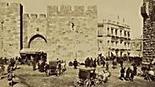הכניסה לעיר: שער יפו, בערך 1899. צולם זמן קצר לאחר מילוי החפיר, שאיפשר את כניסתן של עגלות לעיר העתיקה