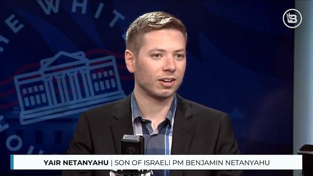 Yair Netanyahu blaze u.s.