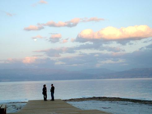 Dead Sea Boardwalk