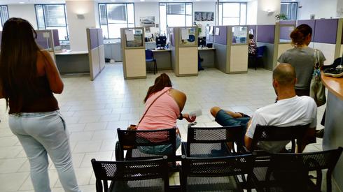 Employment office in Tel Aviv