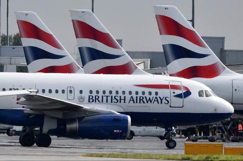 מטוסי בריטיש איירווייז בנמל התעופה הית'רו שבלונדון