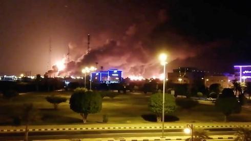 שריפה תקיפה תאגיד נפט aramco ארמקו סעודיה