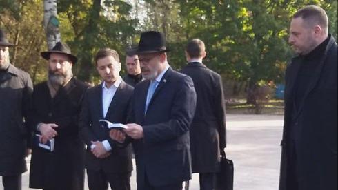 טקס החיידות לזכר יהודי קייב בבאבי יאר