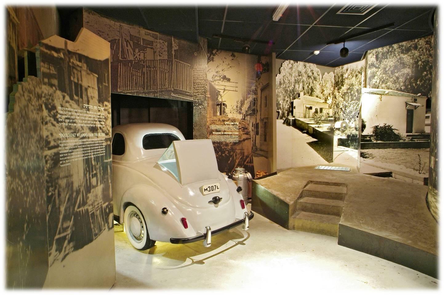 מוזיאון ההגנה