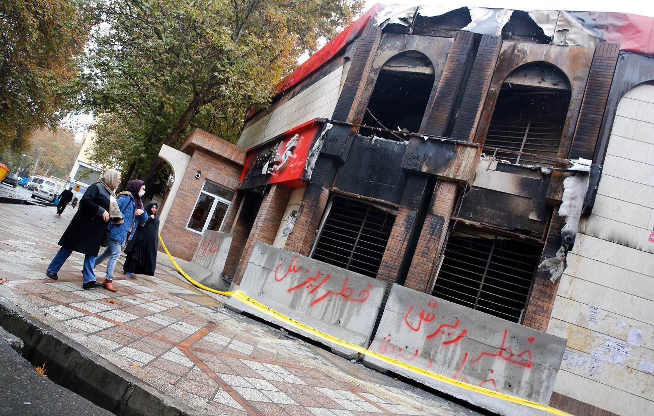 An Iranian bank that was set on fire by demonstrators