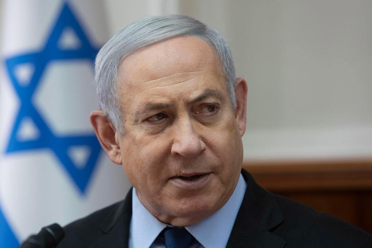 Prime Minister Benjamin Netanyahu at weekly cabinet meeting