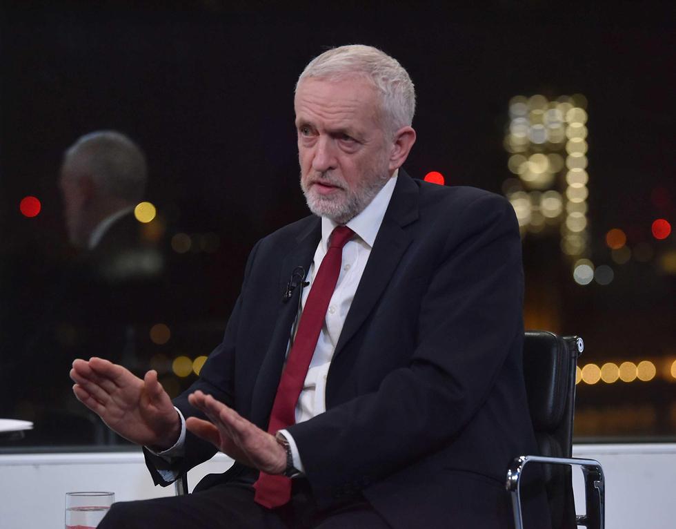 ג'רמי קורבין מנהיג מפלגת ה לייבור בריטניה