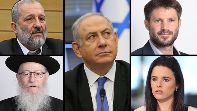 Clockwise from top left: Aryeh Deri, Benajmin Netanyahu, Bezalel Smotrich, Ayelet Shaked and Yaakov Litzman