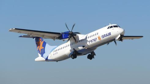 מטוס ATR של חברת ישראייר