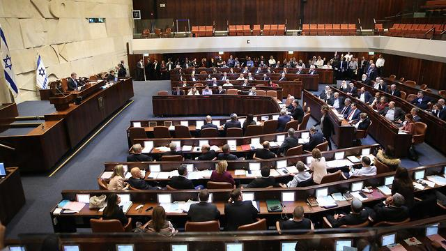 The Knesset Plenum
