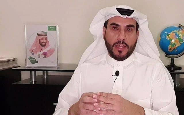 Abdul Hameed al-Ghobein