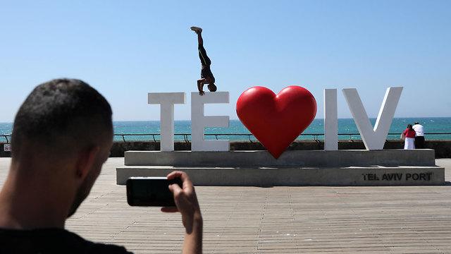 I Love Tel Aviv sign