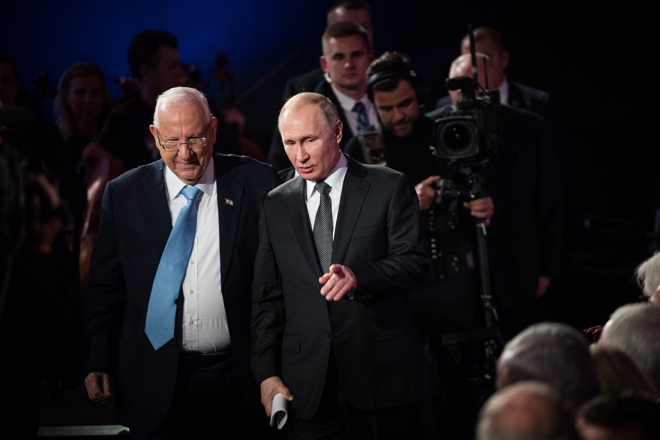 President Reuven Rivlin and Russian President Vladimir Putin at the Fifth World Holocaust Forum
