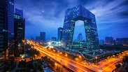 נוף עירוני בלילה, בייג'ין