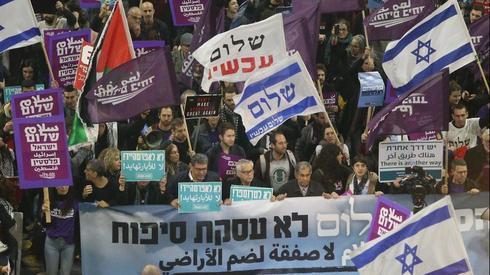 A maioria dos judeus de Israel se opõe à anexação da Cisjordânia, diz pesquisa