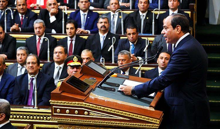 Egyptian President Abdel Fattah Al-Sisi speaking to the Egyptian parliament