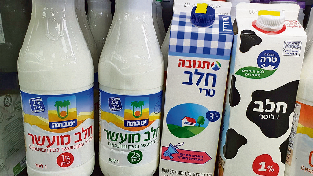 חלב תנובה חלב מועשר