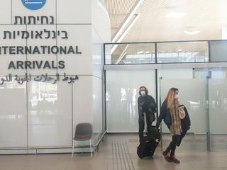 Ramon Airport