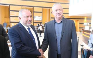 Benny Gantz and Avigdor Liberman