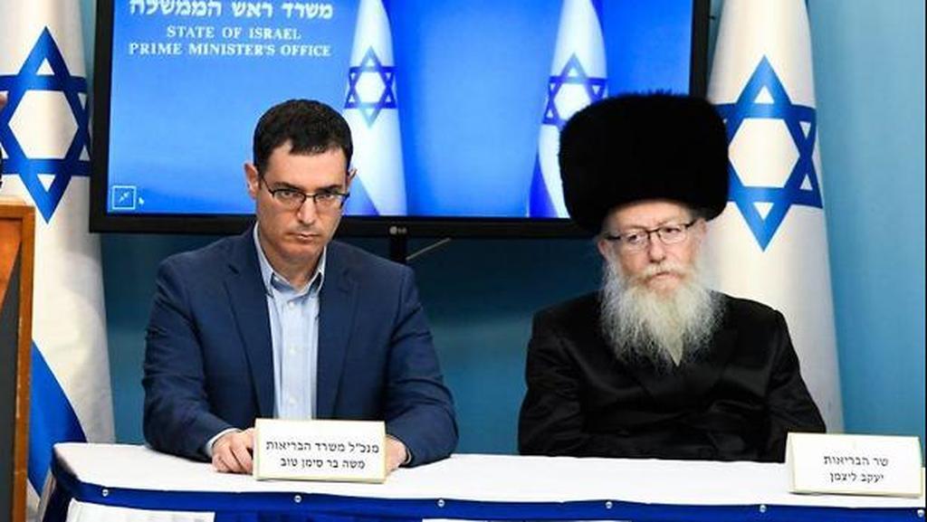 בנימין נתניהו יעקב ליצמן מאיר בן שבת משה בר סימן טוב