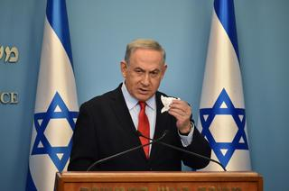 Benjamin Netanyahu discusses countering the coronavirus in a televised address Thursday