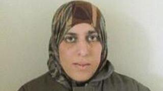 איה י'טיב, אזרחית ישראלית שפעלה בשביל חמאס