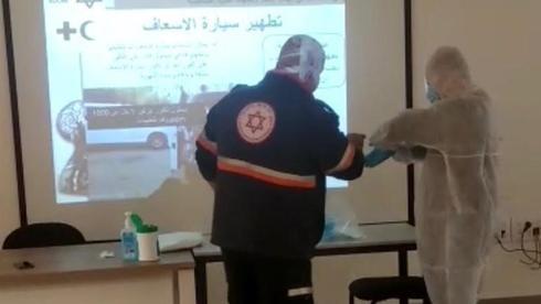 הדרכות לרופאים פלסטינים