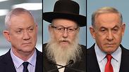 Benny Gantz, Yaakov Litzman and Benjamin Netanyahu