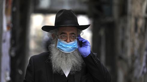 """נגיף קורונה הקורונה משטרה שוטרים מג""""ב מסכה מסכות אכיפה ב ירושלים"""