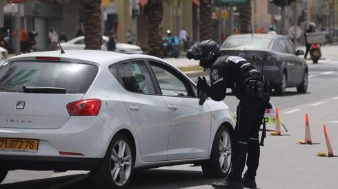 מחסומים משטרתיים בכיכר רבין