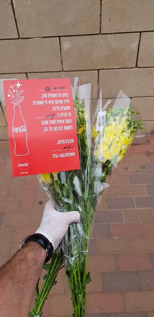 קוקה קולה תרומה לקהילה קורונה