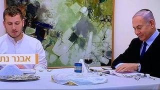 אבנר נתניהו חגג את הפסח עם אביו בניגוד להנחיות משרד הבריאות