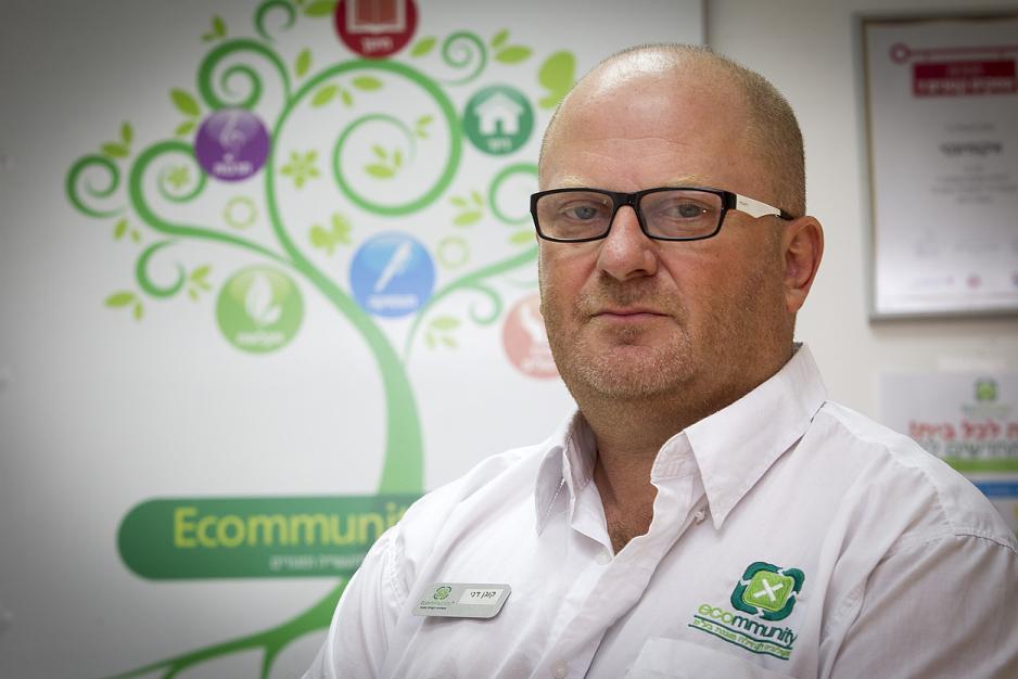 דני קוגן, מנהל מפעל אקולוגיה לקהילה מוגנת