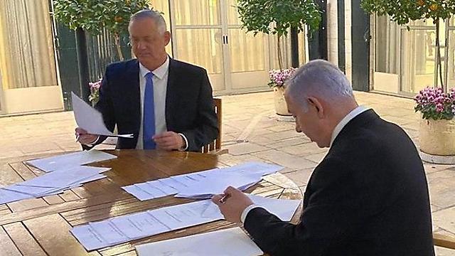 Medo e ódio no Ministério da Saúde de Israel
