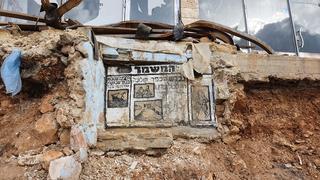 ציור הקיר שהתגלה במבשרת ציון