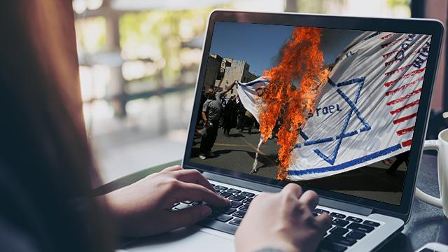דגל ישראל עולה באש