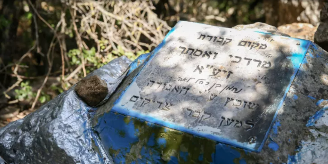 illustration: View of the Tomb of Mordechai and Esther in Baram forest, in the Upper Galilee