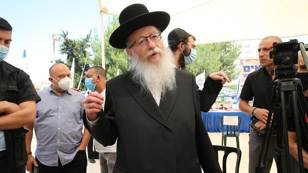 יעקב ליצמן טקס כניסה לתפקיד שר הבינוי והשיכון