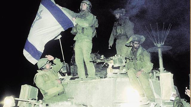 IDF soldiers on the eve of the withdrawal from Lebanon