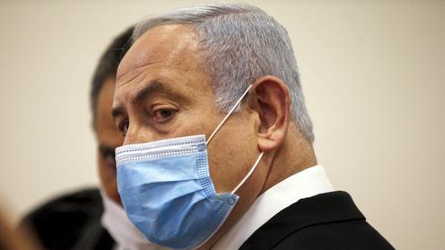 Netanyahu's victim mentality