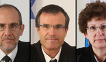 The three Judges pannel in Netanyah's trial