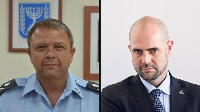 מוטי כהן אמיר אוחנה