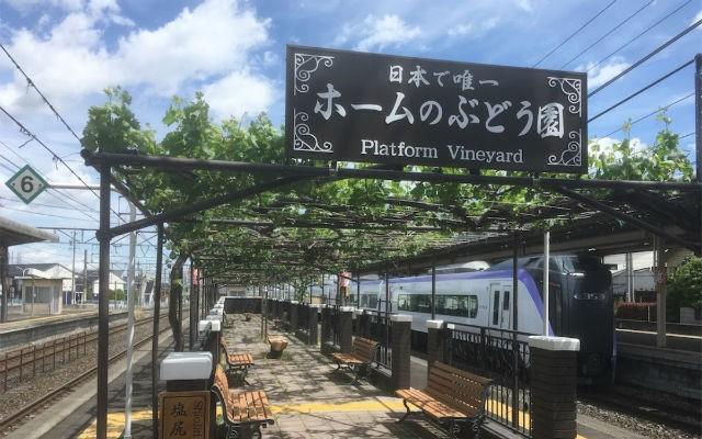 יין מתחנת רכבת
