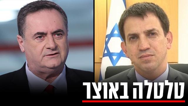 ראש הממשלה הצטער שמינה את ישראל כץ לאוצר- כחלון כנראה יחליף את שר האוצר או יהיה פרויקטור כלכלי S1iQSLFXD_0_0_640_360_large