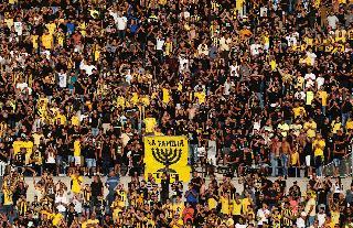 Beitar Jerusalem fans belonging to 'La Familia'