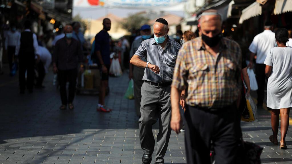 מסכות בירושלים. למצולמים אין קשר לכתבה