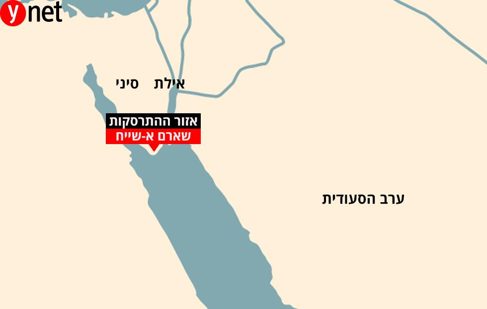 אזור התרסקות המסוק של הכוח הרב לאומי במצרים